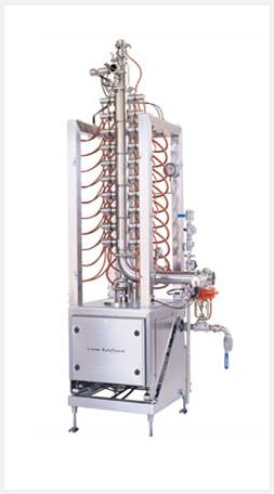 Direct Steam Injection Continuous CookerThe RotaTherm Direct Steam Injection Continuous Cooker